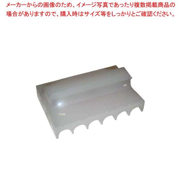 【まとめ買い10個セット品】 【 業務用 】PE 幕の内 押し型 12ヶ取(150×100)