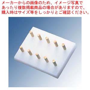 【まとめ買い10個セット品】 【 業務用 】PE ごまつけ器 8ヶ山(100×100)