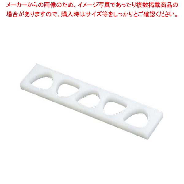 【まとめ買い10個セット品】 【 業務用 】PE おにぎり型(B)関東型 5穴 大