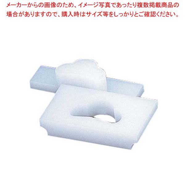 【まとめ買い10個セット品】 【 業務用 】PE 押し型(ライス型)松