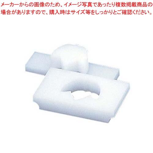 【まとめ買い10個セット品】PE 押し型(ライス型)竹【 おにぎり型・ライス型・押し寿司型 】 【厨房館】