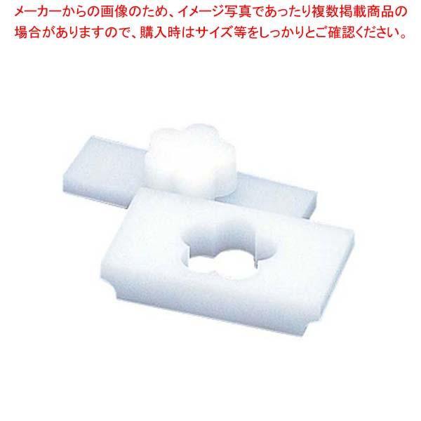 【まとめ買い10個セット品】PE 押し型(ライス型)梅【 おにぎり型・ライス型・押し寿司型 】 【厨房館】