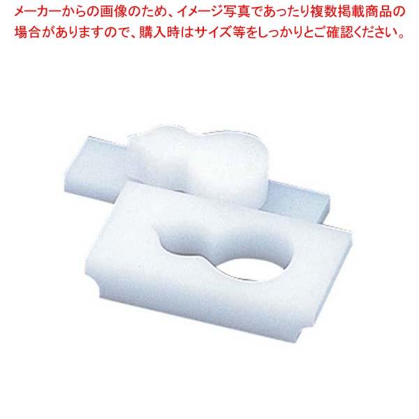 【まとめ買い10個セット品】 【 業務用 】PE 押し型(ライス型)兵丹