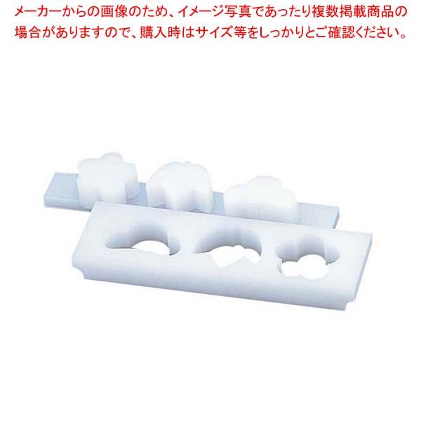 【まとめ買い10個セット品】 【 業務用 】PE 押し型(ライス型)松竹梅