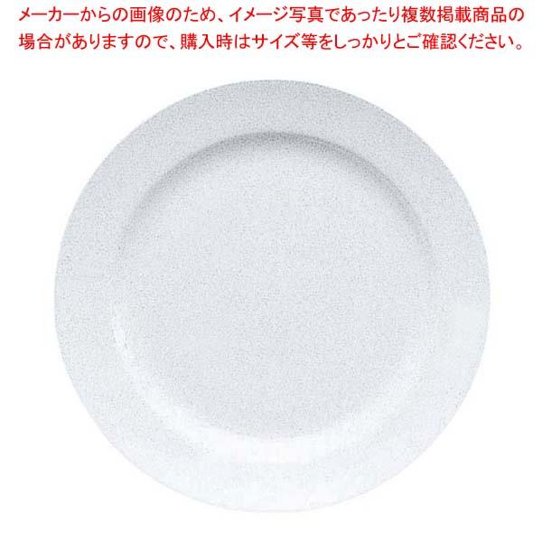 【まとめ買い10個セット品】 【 業務用 】グランドセラムライン サービス皿 30cm 95505A/9459