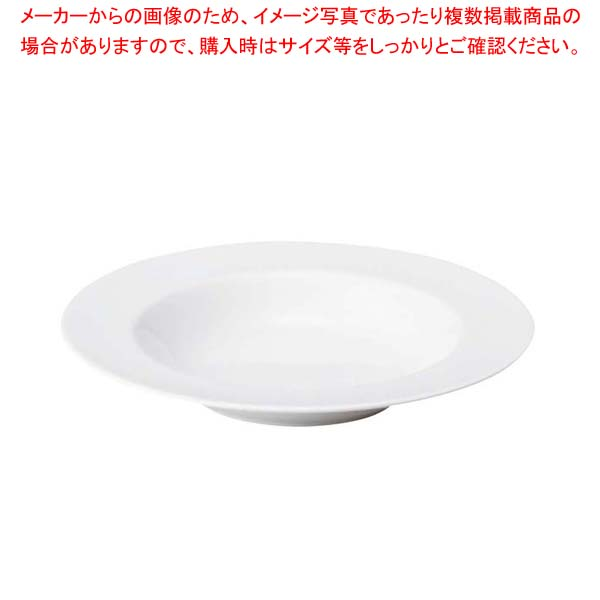 【まとめ買い10個セット品】 【 業務用 】グランドセラム パスタ皿 24cm 95398/7976