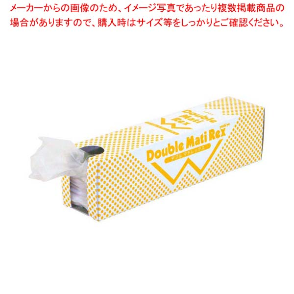 【まとめ買い10個セット品】 【 業務用 】ダブルマチレックス(1000枚入)大 PV-707-L