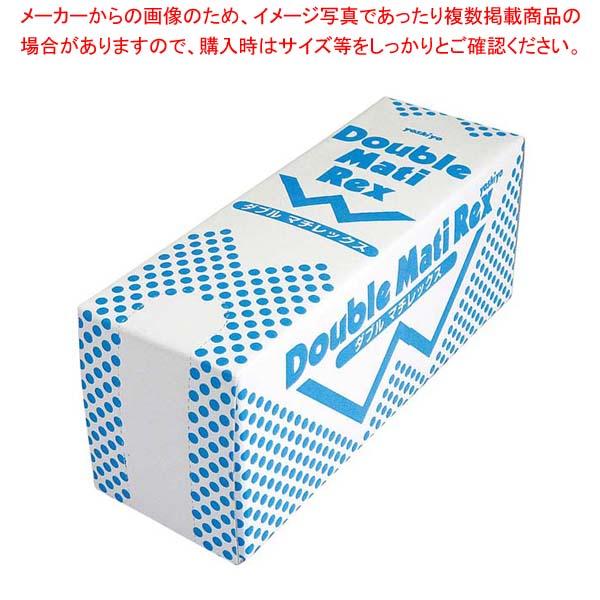 【まとめ買い10個セット品】ダブルマチレックス(1000枚入)小 PV-707-S【 ディスプレイ用品 】 【厨房館】