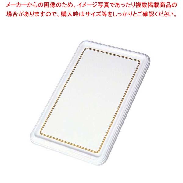 【まとめ買い10個セット品】 【 業務用 】メラミン陶器風 ケーキトレー CT-2639-WS