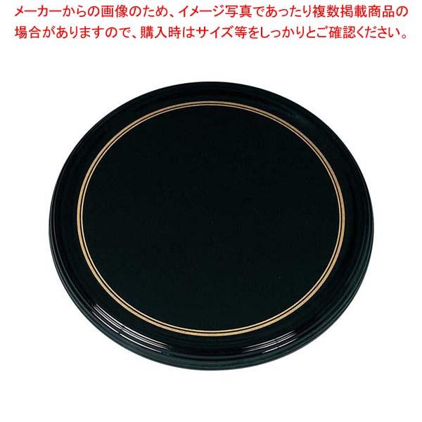 【まとめ買い10個セット品】 【 業務用 】メラミン陶器風 ケーキトレー CT-2300-KS
