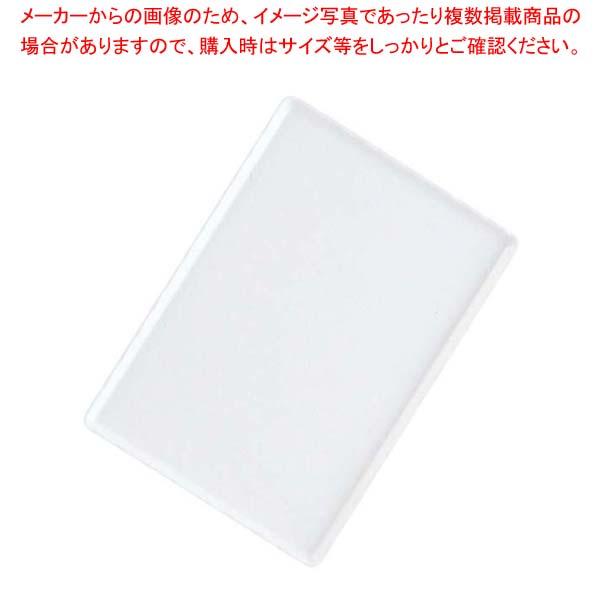 【まとめ買い10個セット品】 【 業務用 】メラミン 陶器風 トレー YO-250