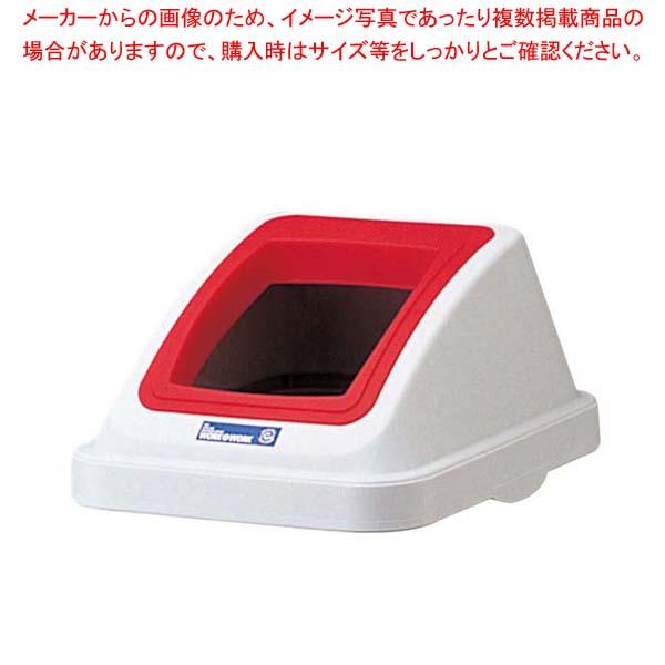 【まとめ買い10個セット品】カラー分類ボックス30L フタ オープン用 レッド【 清掃・衛生用品 】 【厨房館】