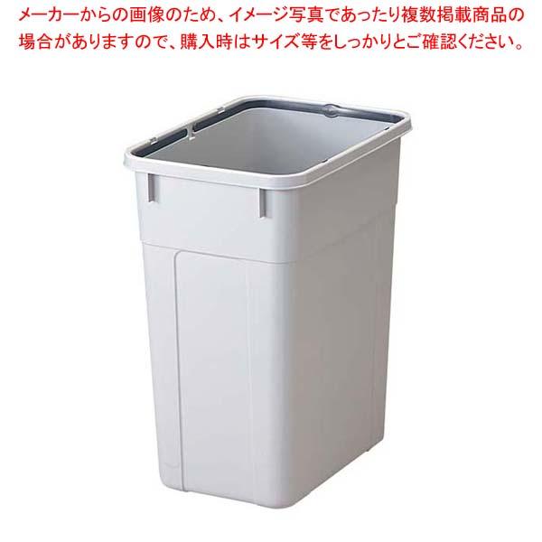 【まとめ買い10個セット品】カラー分類ボックス70L 本体【 清掃・衛生用品 】 【厨房館】
