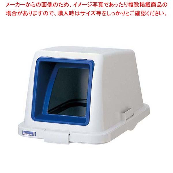 【まとめ買い10個セット品】 【 業務用 】カラー分類ボックス70L フタ オープン用 ブルー