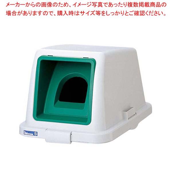 【まとめ買い10個セット品】 【 業務用 】カラー分類ボックス70L フタ ビンカン用 グリーン
