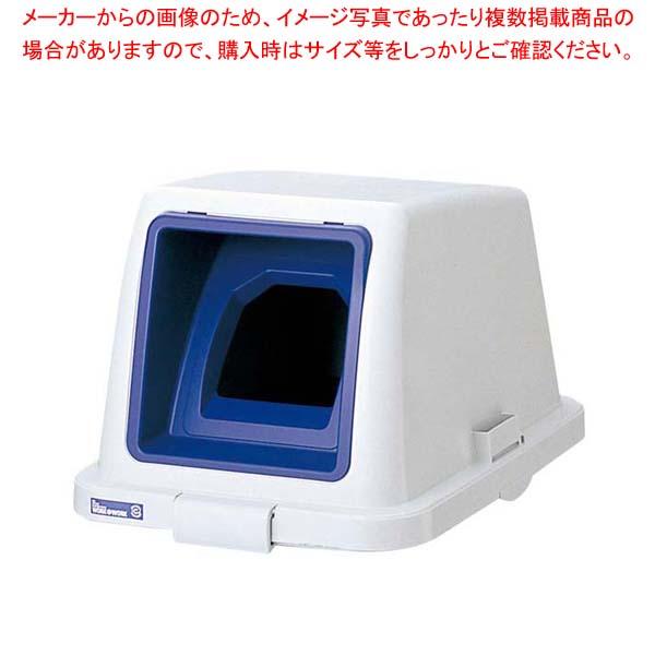 【まとめ買い10個セット品】カラー分類ボックス70L フタ ペットボトル用 ブルー【 清掃・衛生用品 】 【厨房館】