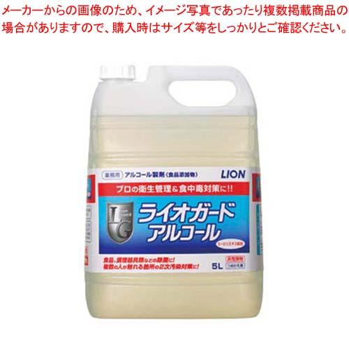【まとめ買い10個セット品】 【 業務用 】ライオン ライオガードアルコール 5L