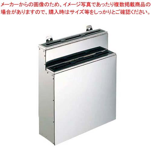 【まとめ買い10個セット品】 【 業務用 】EBM 18-0 ゴム板付 庖丁差し 釘打式 大 2段