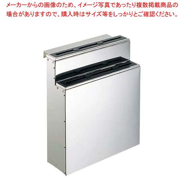 【まとめ買い10個セット品】 【 業務用 】EBM 18-0 ゴム板付 庖丁差し 流し掛 大 2段