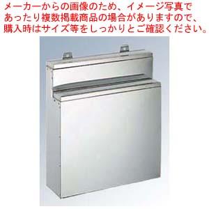 【まとめ買い10個セット品】EBM 18-0 PC板付 庖丁差し 釘打式 大 2段【 砥石・庖丁差し 】 【厨房館】