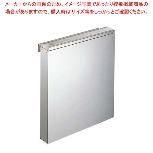 【まとめ買い10個セット品】 【 業務用 】EBM 18-0 PC板付 庖丁差し 流し掛 大 1段