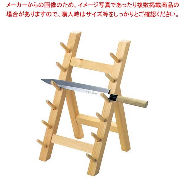 【まとめ買い10個セット品】木製 庖丁掛け 6段(10301)【 砥石・庖丁差し 】 【厨房館】