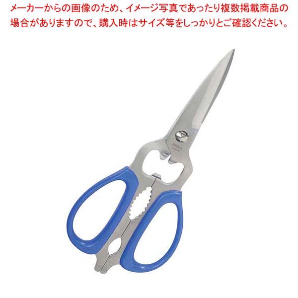【まとめ買い10個セット品】シルキー 料理バサミ NKS-215DT ブルー【 ハサミ 】 【厨房館】