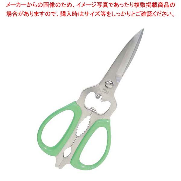 【まとめ買い10個セット品】 【 業務用 】シルキー 料理バサミ NKS-215DT グリーン