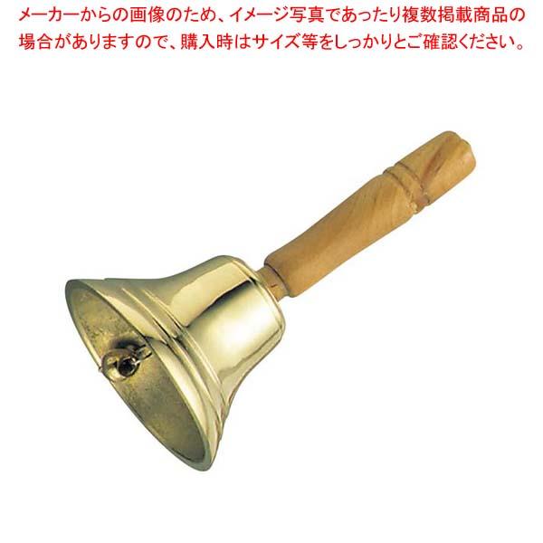 【まとめ買い10個セット品】 【 業務用 】手振り鈴 15cm