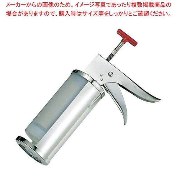 タルタルソースディスペンサー 15g(ボトル1本付) 【厨房館】【 ディスペンサー・ドレッシングボトル 】