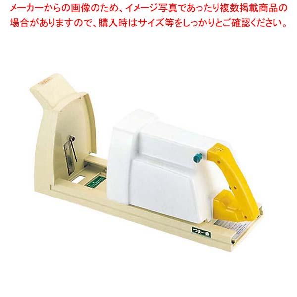 【 業務用 】電動 つま一番 HS-112 【 大根 】【 電動 スライサーセット 】