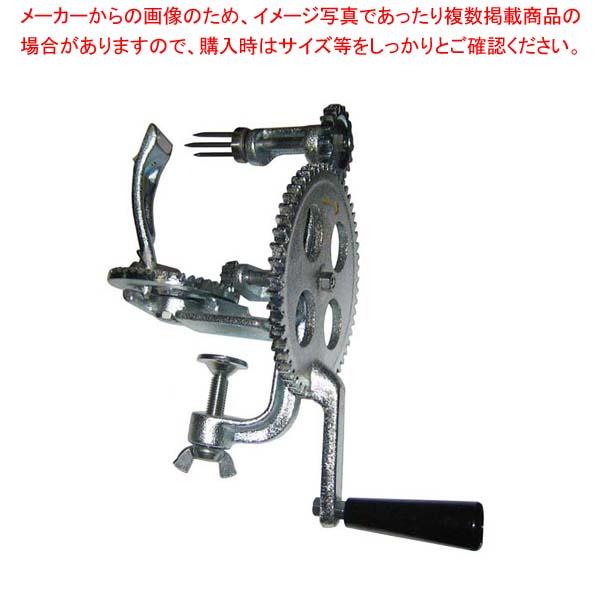 【まとめ買い10個セット品】りんご皮ムキ機 IS-310型【 調理機械(下ごしらえ) 】 【厨房館】