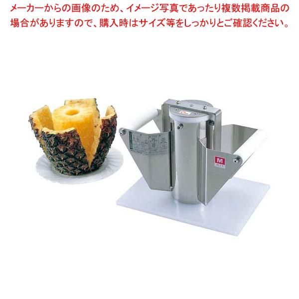パインピーラー PW ワンタッチタイプ L【 調理機械(下ごしらえ) 】 【厨房館】
