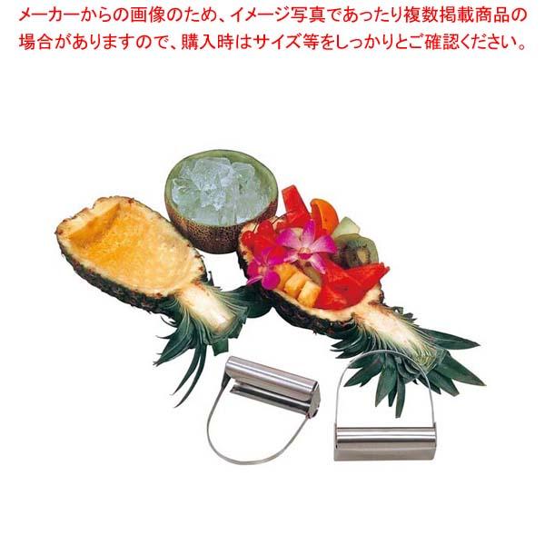 【まとめ買い10個セット品】パインボート(107×113)【 調理機械(下ごしらえ) 】 【厨房館】