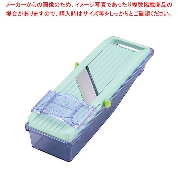 【まとめ買い10個セット品】 【 業務用 】ベンリナー 受皿付(グリーン)