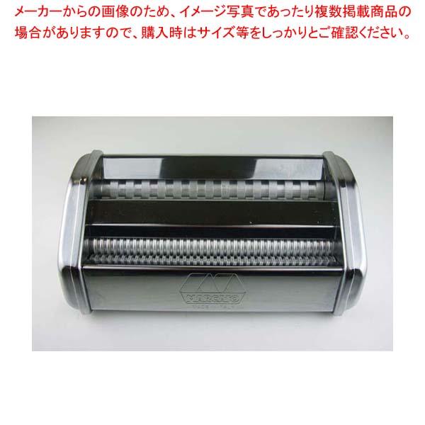 【まとめ買い10個セット品】手動式パスタマシン ATL150用 標準刃(1.5/6mm)【 ピザ・パスタ 】 【厨房館】