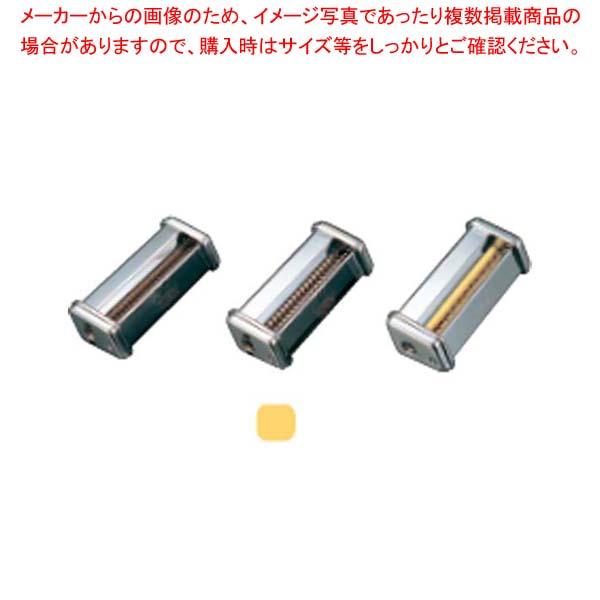 【まとめ買い10個セット品】 【 業務用 】パスタマシンATL150用カッター 002187 0.5mm Vermicelli