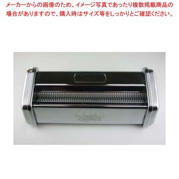 【まとめ買い10個セット品】 【 業務用 】パスタマシンATL150用カッター 1mm 000091 Capellini