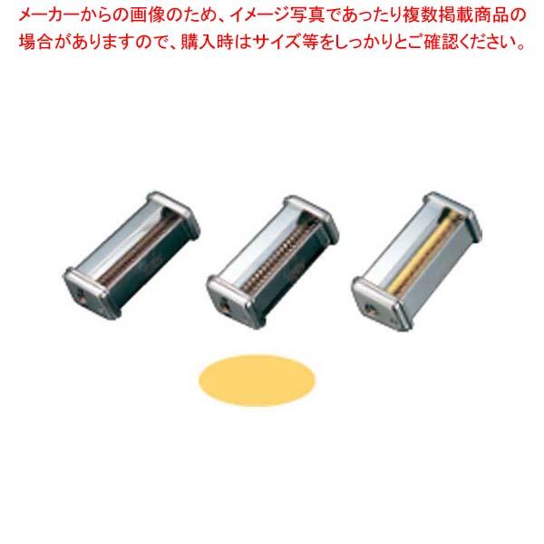 【まとめ買い10個セット品】 【 業務用 】パスタマシンATL150用カッター 000336 3.5mm Linguine