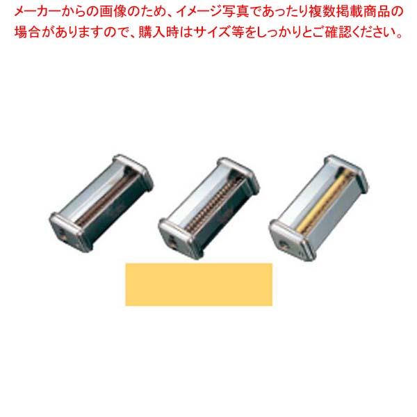 【まとめ買い10個セット品】 【 業務用 】パスタマシンATL150用カッター 002026 10mm Lasagnette