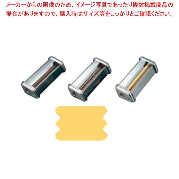 【まとめ買い10個セット品】 【 業務用 】パスタマシンATL150用カッター 000428 8mm Mafaldine