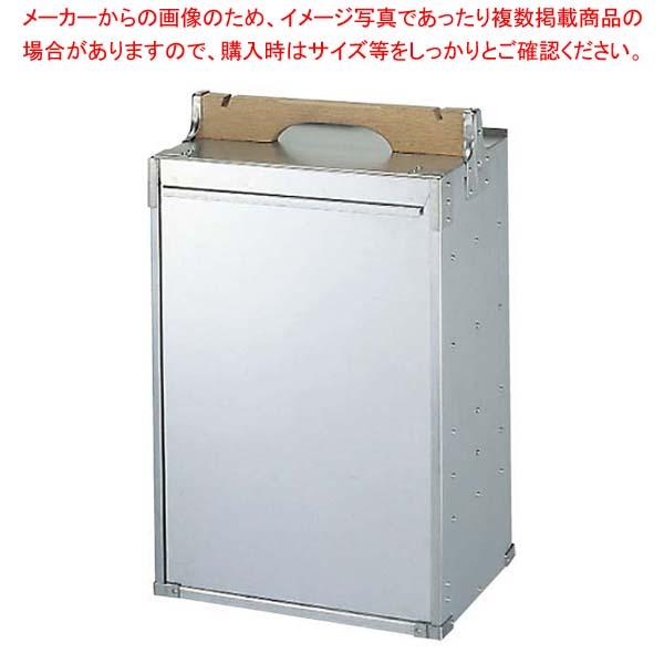 【 業務用 】アルミ ランチ用 出前箱 2段 2ヶ入