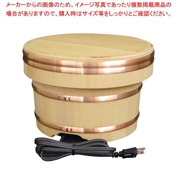 エバーホット 匠 7合 江戸蓋タイプ NS-24E【 炊飯器・スープジャー 】 【厨房館】