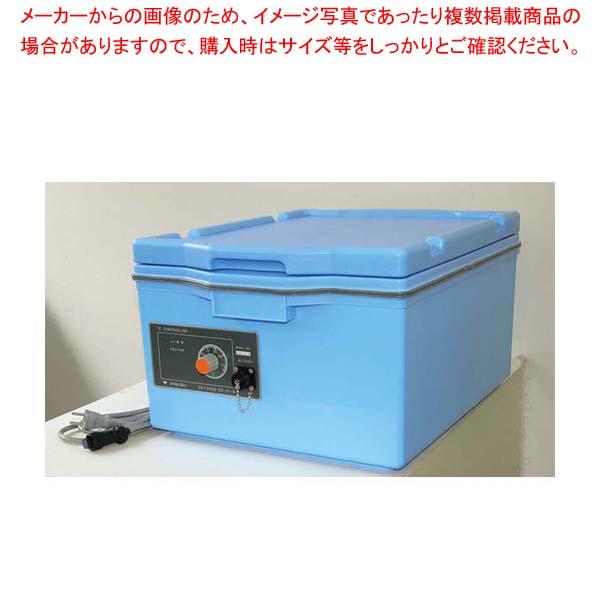 電子保温コンテナー(ダイヤル式)1575XB【 炊飯器・スープジャー 】 【厨房館】