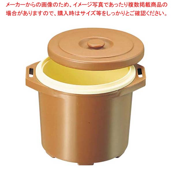 【まとめ買い10個セット品】 【 業務用 】プラスチック 保温食缶 ごはん用 DF-R1 大 D/B