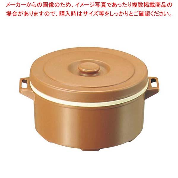 【まとめ買い10個セット品】プラスチック 保温食缶 みそ汁用 DF-M2 小 D/B【 炊飯器・スープジャー 】 【厨房館】