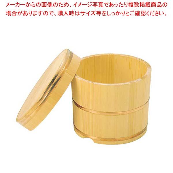 【まとめ買い10個セット品】 【 業務用 】さわら製 飯枢(上物)かぶせ蓋型 21cm