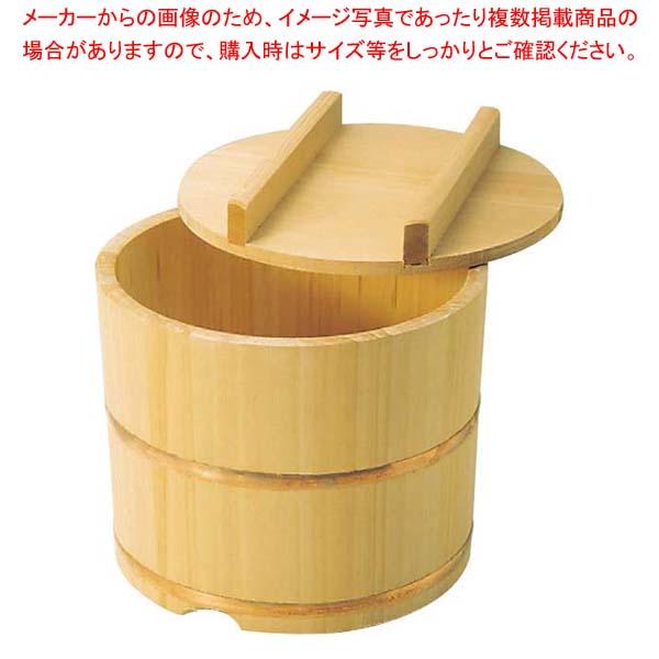 さわら製 飯枢(上物)のせ蓋型 39cm【 炊飯器・スープジャー 】 【厨房館】