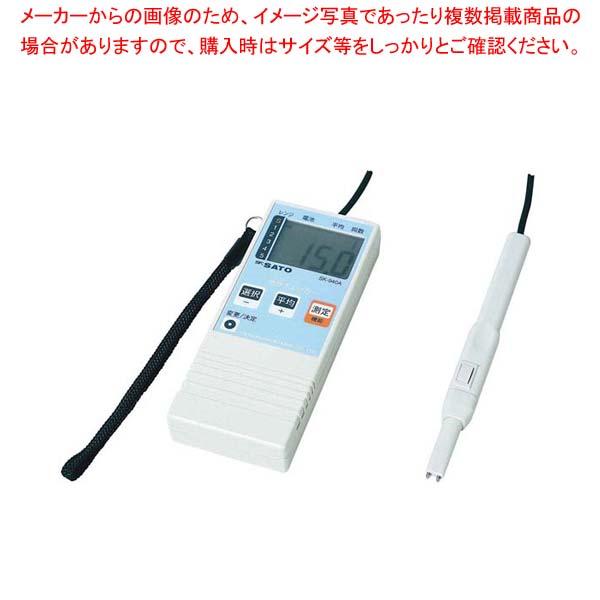 【 業務用 】水分チェッカー SK-940A TYPE1