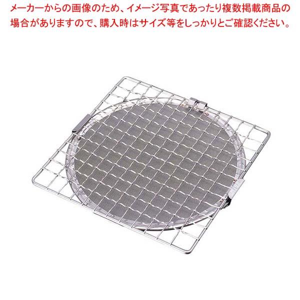 【まとめ買い10個セット品】 【 業務用 】グルメ焼き網 白